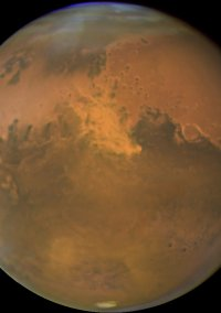 click for details of Mars II